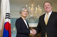 非核化交渉再開へ連携 ワシントンで米韓外相会談