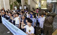 【ソウルからヨボセヨ】官製民族主義とは…「国立日帝強制動員歴史館」を見学して