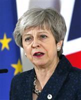 メイ氏 EU離脱合意案 4度目の採決の意向 英メディア報道