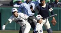 【選抜高校野球】習志野、エース飯塚が好救援 八回負傷も志願の続投