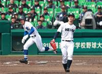 明豊、後藤がサヨナラ打 春夏通じて初の4強