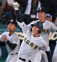 【選抜高校野球】明石商、来田がサヨナラ弾