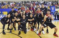 バスケ五輪開催国枠、日本に付与「ついに日が昇った」