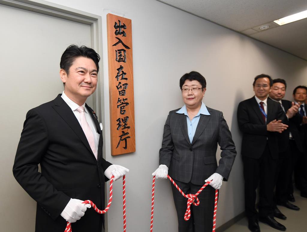 外国人材新制度の司令塔「入管庁」が発足 - 産経ニュース