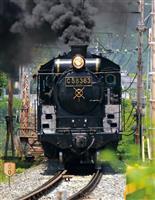 【新元号】5月1日に特別SL「令和」号運転、秩父鉄道