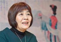 里中満智子さん新刊「かたづの!」 苦難乗り越えた女大名