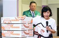 「まんぷく」関東20%超え 期間平均視聴率