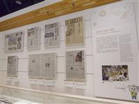 新聞博物館、歴史展示充実 2日から一般公開 令和の号外も