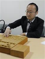 【マンスリー将棋】ヒューリック杯 棋聖戦ベスト8出そろう