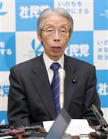 【新元号】社民・又市征治党首「令は『命令』の令…統制強化にじむ」