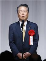 【新元号】自由・小沢一郎代表「結構だ」 政権交代振り返り「次の時代こそ…」