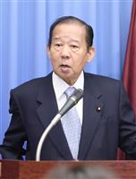 二階俊博氏、大阪ダブル選「厳しさを跳ね返し、必ず勝利」