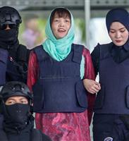 金正男氏殺害、ベトナム人被告に有罪判決 刑事裁判終結へ、真相解明困難に