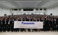 パナソニック入社式、津賀一宏社長「元号も変わる。新しい力を」