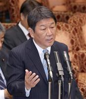 4月にも米国で日米貿易交渉 茂木担当相