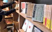 都内の書店に「万葉集」特設コーナー「古典に興味を」