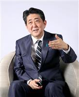 【新元号】首相、党幹部と会食し意見交換