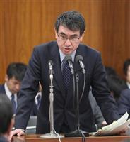 萩生田氏、行政文書の西暦統一報道に「元号も大切にする役所であってほしい」
