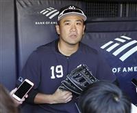 ヤンキース田中、「平成」の終わりに感慨 今季2度目先発へ調整