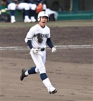 【選抜高校野球】2年生が値千金の3ラン 東邦、平成最後の王者にあと「1」