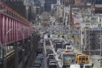 NY中心部に「混雑税」 乗り入れ車両、全米初