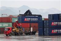 中国経済、2019、20年も減速 貿易摩擦激化、アジア開銀
