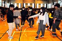 筑波学院大新入生が米国発祥ダンスで親交 茨城