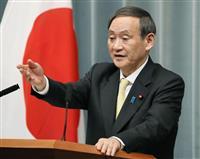 「忖度」発言の塚田一郎副大臣に菅義偉長官が注意