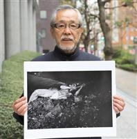 【歴史戦】「徴用工」写真は戦後撮影、「筑豊炭田の日本人」