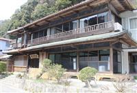台風から半年 和歌山・川湯温泉の老舗旅館が再開