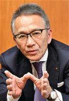 【新社長かく戦う】西部ガス社長・道永幸典氏(61) 不動産とグローバル展開に注力