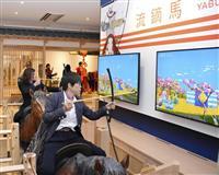 小倉城天守閣の改修終わる SNSを意識、体験型施設に