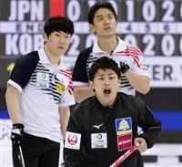 コンサドーレ、延長の末に韓国に競り勝つ カーリング世界選手権