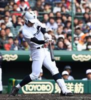 【選抜高校野球】決勝戦速報(2) 五回に東邦の石川が2ラン 5-0に