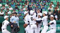 【選抜高校野球】決勝戦速報(3)東邦が習志野を下し5度目の優勝