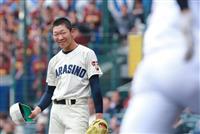 【選抜高校野球】完封負けの習志野のエース飯塚、夏に雪辱誓う