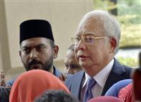 ナジブ前首相が無罪主張 マレーシア汚職事件で初公判