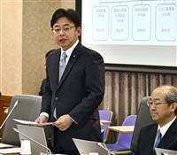 「歳出改革部会」新設を決定 財政審