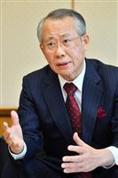 「令和」でNHK会長「選定に関わる大役果たせ安堵」