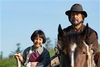 NHK上田会長 朝ドラ「なつぞら」子役を絶賛
