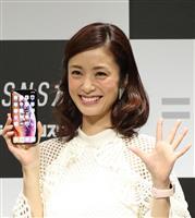 平成の「CM女王」は上戸彩さん 2位は木村拓哉さん