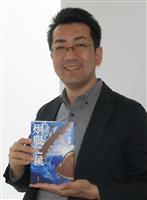 「信長半端ない」随所に 木下昌輝さん新刊『炯眼に候』