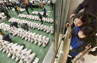 豊洲にぎわい施設、事業者は三井不動産チーム