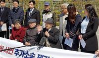 「徴用工」追加訴訟、今後も続出 韓国最高裁判決が拍車