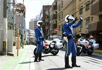 福岡市の駐車場で不審物 爆発物班対応、周辺を規制