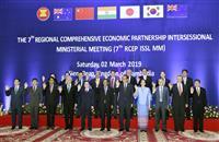 RCEP、年内妥結に努力 ASEAN財務会合声明案
