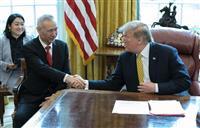 米中協議、4週間内に結論 トランプ氏 対中制裁の扱いで溝埋まらず