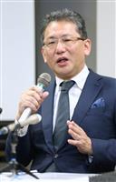 LIXILグループ前社長の瀬戸氏が株主提案、自身を取締役選任