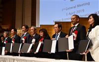 関経連、ビジネス創出へ東南アジアと連携強化