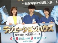 """""""平成最後・令和最初""""の月9取材会 窪田×翼×アリスが彩る"""